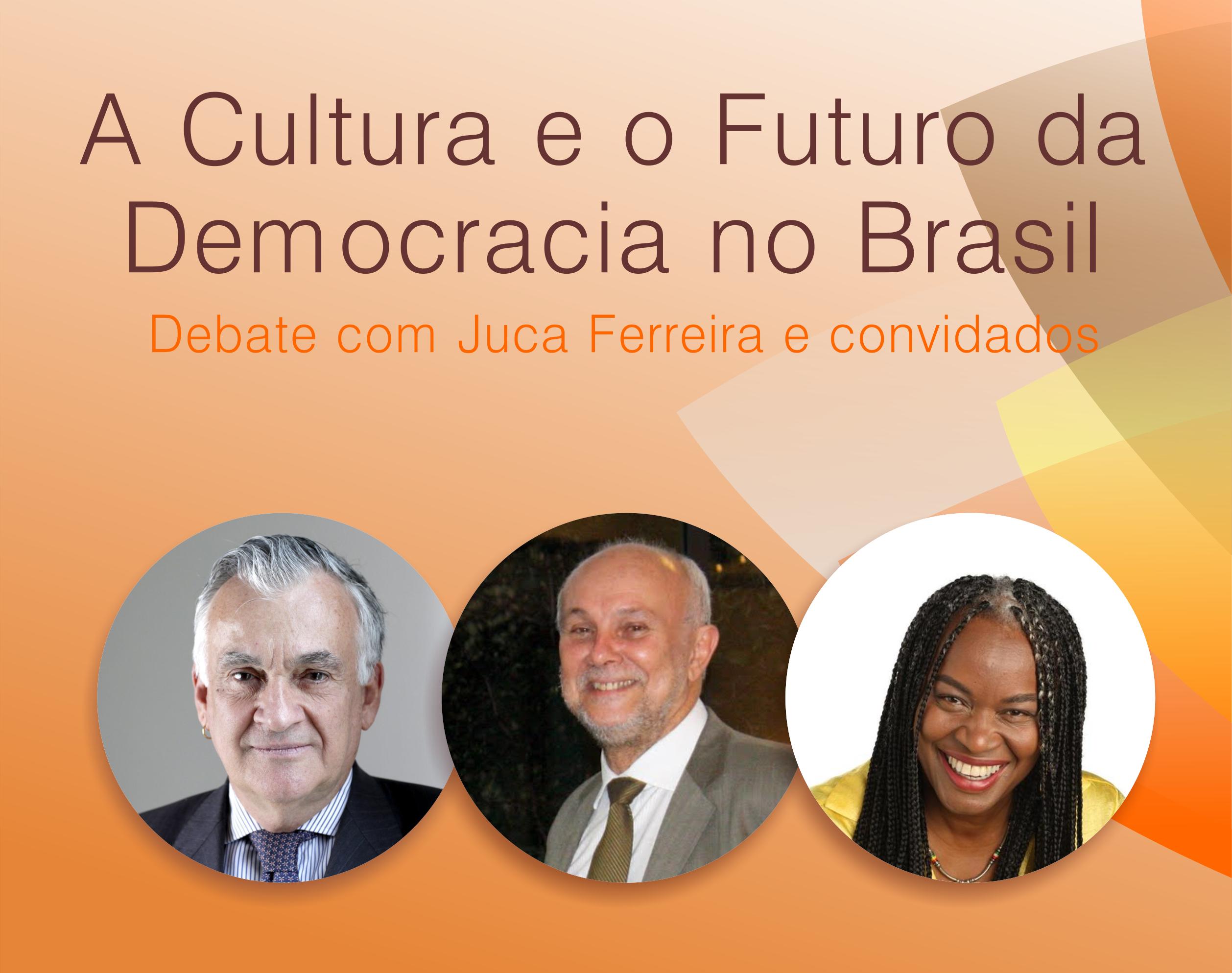 IHAC E PÓS-CULTURA PROMOVEM DEBATE COM JUCA FERREIRA