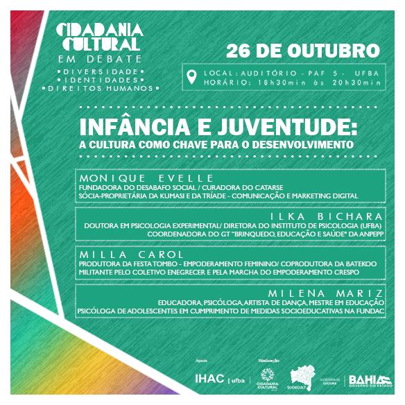 Terceira edição do Cidadania Cultural em Debate discute o tema Infância e Juventude