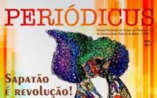 Periódicus lança chamada de textos para dossiê Cidades dissidentes e comemora conceito B2