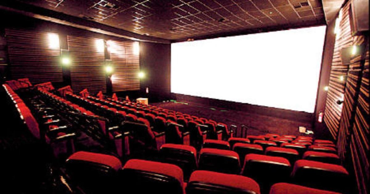 BI em Artes convida estudantes para sessão de cinema seguida de debate