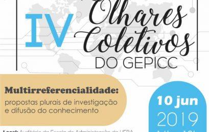 IV Olhares Coletivos do GEPICC acontece em junho na Escola de Administração da UFBA