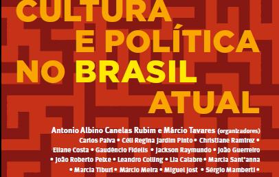 """Lançamento do livro """"Cultura e Política no Brasil Atual"""" acontece em breve pela Fundação Perseu Abramo"""