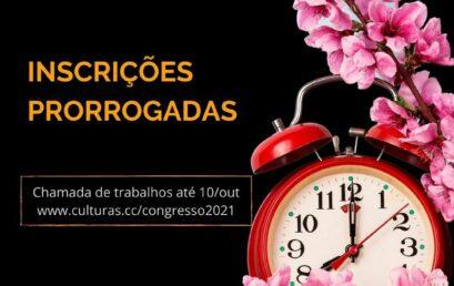 VII Congresso Internacional sobre Culturas prorroga prazo para envio de trabalhos até o dia 10/out